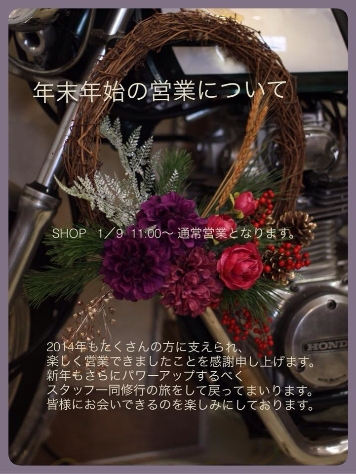 IMG_0893-2